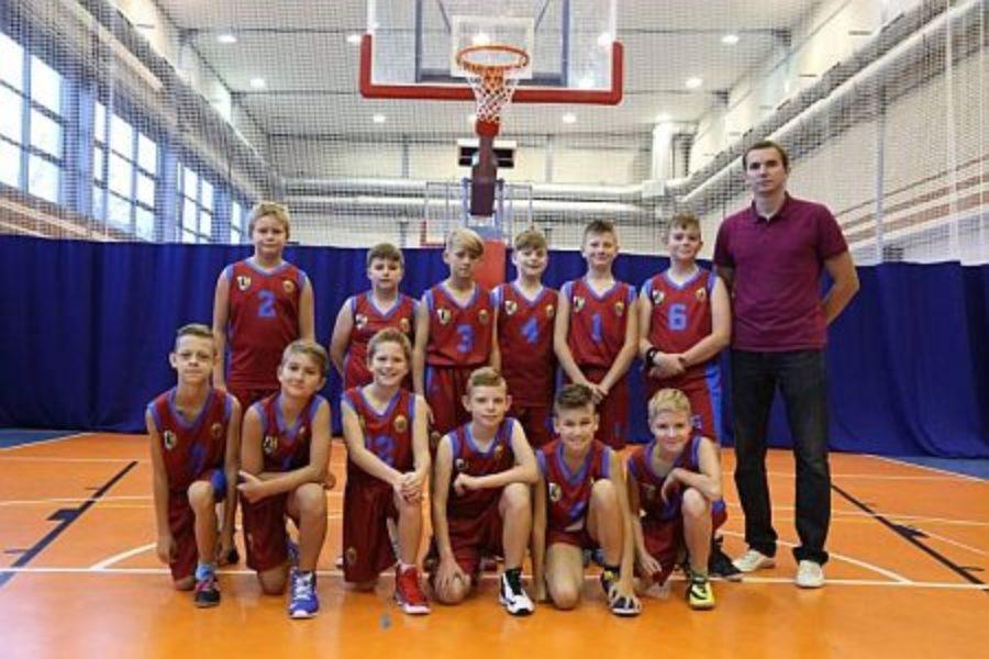 Międzynarodowy Turniej Koszykówki